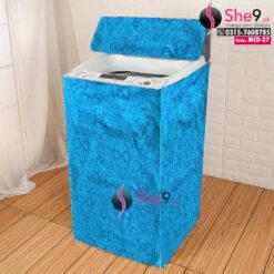 Waterproof Printed Machine Cover