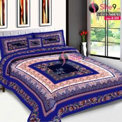 Decent Blue Cotton Bedsheet