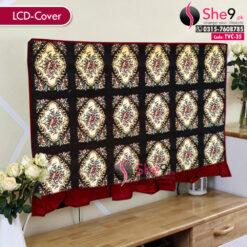 LCD Covers in Digital Printed