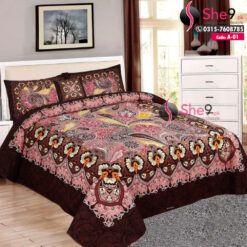 Classical Printed Bedding