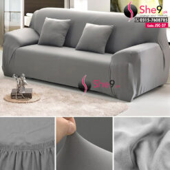 Fitted Style Sofa Covers