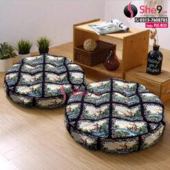 Digital Village Floor Cushions