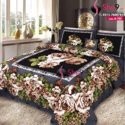 Black Printed Bedsheet Design